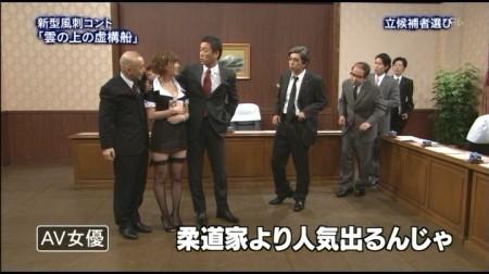 f:id:da-i-su-ki:20110107210910j:image