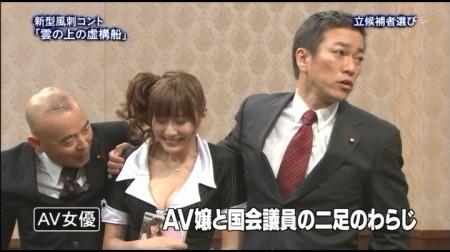 f:id:da-i-su-ki:20110107210911j:image