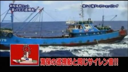 f:id:da-i-su-ki:20110107211909j:image
