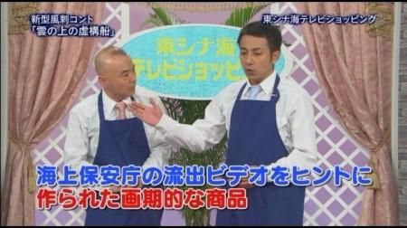 f:id:da-i-su-ki:20110107211911j:image