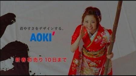 f:id:da-i-su-ki:20110107212039j:image
