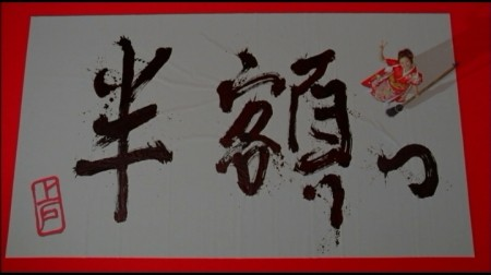 f:id:da-i-su-ki:20110107212041j:image