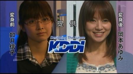f:id:da-i-su-ki:20110108193436j:image