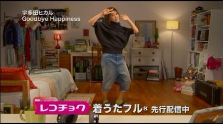 f:id:da-i-su-ki:20110108211250j:image