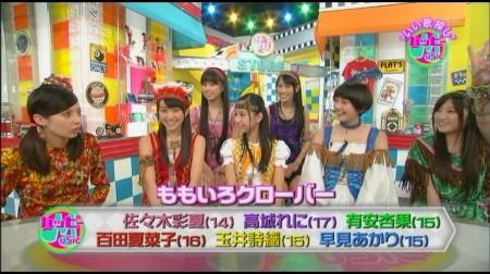 f:id:da-i-su-ki:20110108212729j:image
