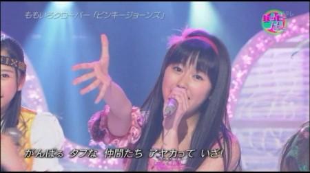 f:id:da-i-su-ki:20110108213755j:image