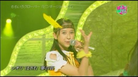 f:id:da-i-su-ki:20110108213757j:image