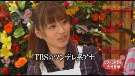 f:id:da-i-su-ki:20110116001412j:image