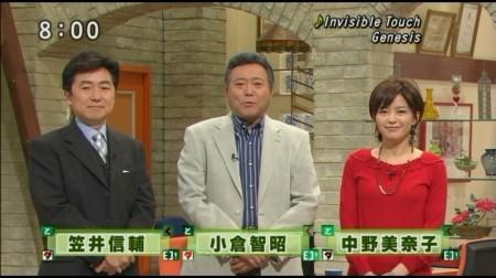 f:id:da-i-su-ki:20110117072001j:image