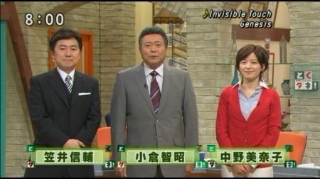 f:id:da-i-su-ki:20110117233454j:image