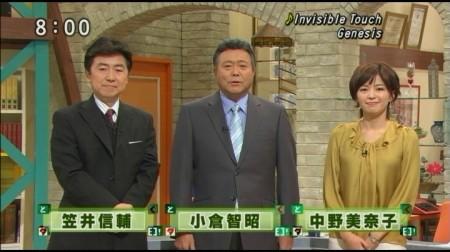 f:id:da-i-su-ki:20110117235321j:image