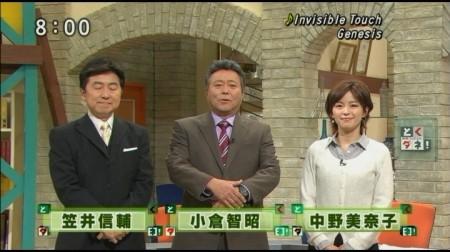 f:id:da-i-su-ki:20110117235606j:image