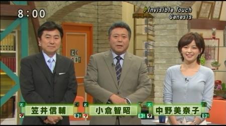 f:id:da-i-su-ki:20110118000037j:image
