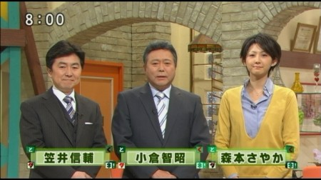 f:id:da-i-su-ki:20110118000319j:image
