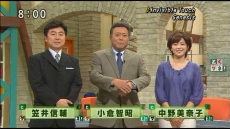 f:id:da-i-su-ki:20110118001033j:image