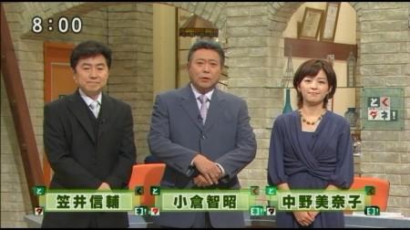 f:id:da-i-su-ki:20110118001919j:image