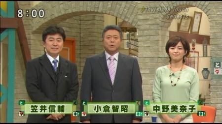 f:id:da-i-su-ki:20110118002248j:image