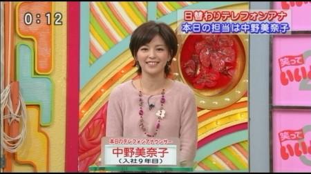 f:id:da-i-su-ki:20110118003853j:image