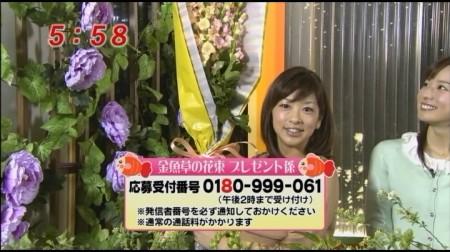 f:id:da-i-su-ki:20110118004446j:image