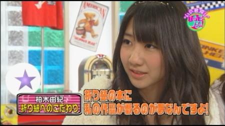 f:id:da-i-su-ki:20110118011048j:image