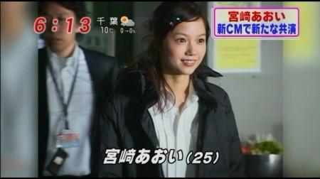 f:id:da-i-su-ki:20110118071335j:image