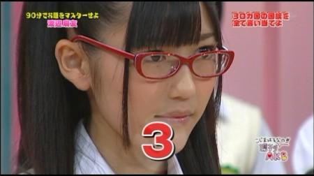 f:id:da-i-su-ki:20110118213748j:image