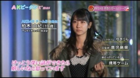 f:id:da-i-su-ki:20110118214000j:image
