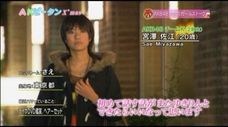 f:id:da-i-su-ki:20110118214106j:image