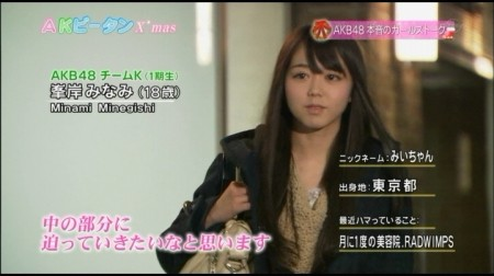 f:id:da-i-su-ki:20110118214243j:image