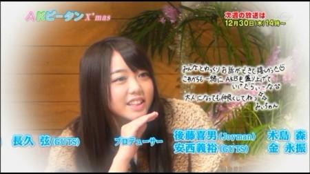 f:id:da-i-su-ki:20110118215607j:image