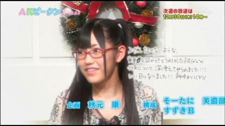 f:id:da-i-su-ki:20110118215608j:image