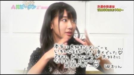 f:id:da-i-su-ki:20110118215610j:image