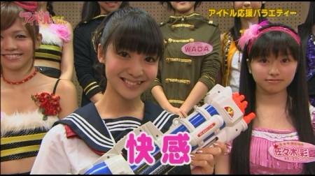 f:id:da-i-su-ki:20110119190340j:image
