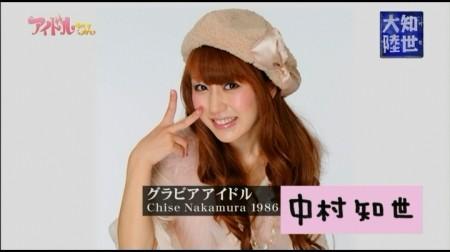 f:id:da-i-su-ki:20110119191252j:image