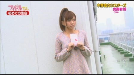 f:id:da-i-su-ki:20110119191254j:image
