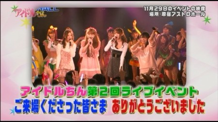f:id:da-i-su-ki:20110119192733j:image