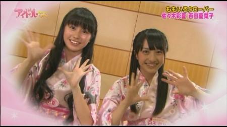 f:id:da-i-su-ki:20110119192737j:image
