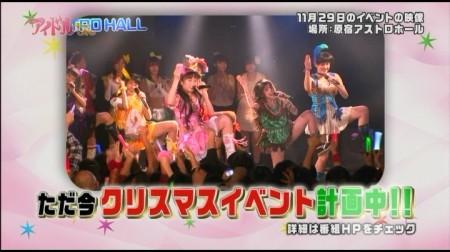 f:id:da-i-su-ki:20110119193134j:image