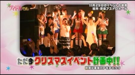 f:id:da-i-su-ki:20110119193135j:image