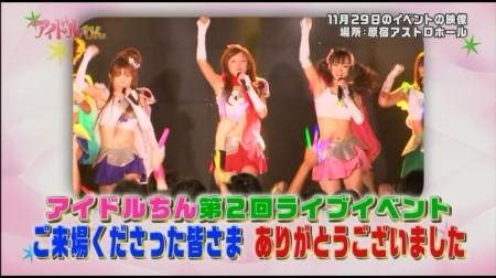 f:id:da-i-su-ki:20110119193136j:image