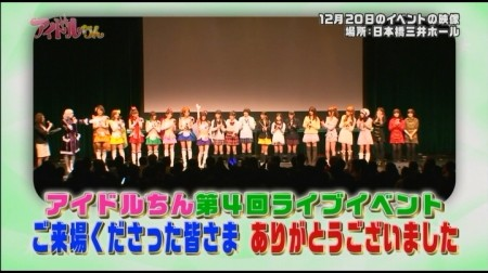 f:id:da-i-su-ki:20110119193932j:image