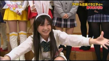 f:id:da-i-su-ki:20110119194348j:image