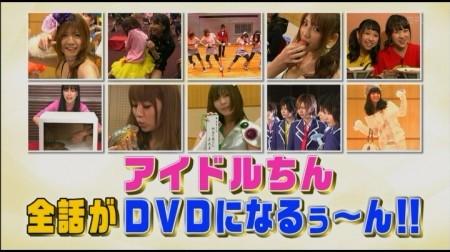 f:id:da-i-su-ki:20110119195121j:image