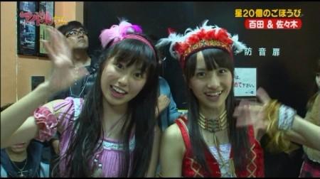 f:id:da-i-su-ki:20110119195122j:image