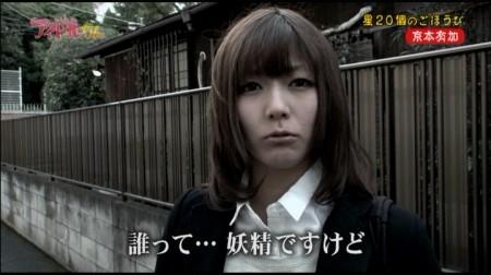 f:id:da-i-su-ki:20110119195817j:image
