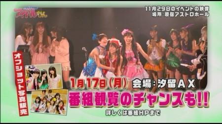 f:id:da-i-su-ki:20110119200157j:image