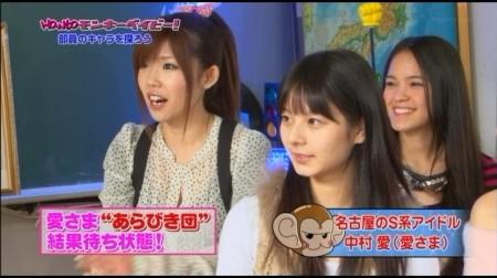 f:id:da-i-su-ki:20110120012731j:image