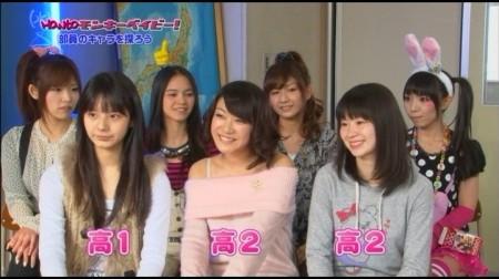 f:id:da-i-su-ki:20110120013015j:image