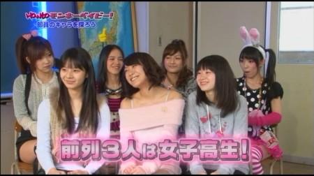 f:id:da-i-su-ki:20110120013016j:image