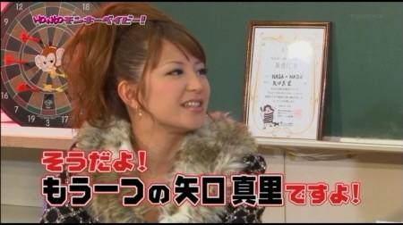 f:id:da-i-su-ki:20110120013814j:image